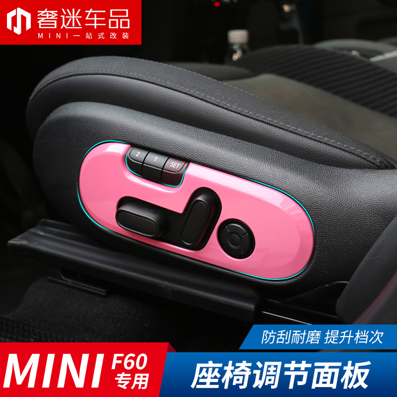 1set 2pcs Car Interior Seat shell control panel decoration stickers Car Styling Accessories Emblem for BMW Mini countryman F60 in Automotive Interior Stickers from Automobiles Motorcycles