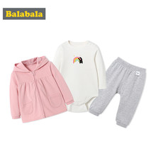 Balabala Baby 3-Piece Hooded Jacket with Zip + Rainbow Bodysuit + Pull-on Joggers Pants Clothes Set Infant Newborn Baby Girl Boy(China)