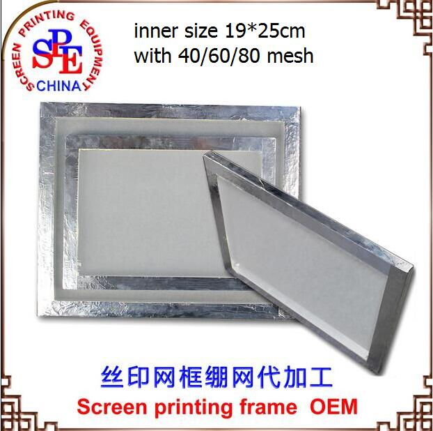 Aluminum Alloy Screen Frame For Screen Printing Inner Size 19*25cm With 40/60/80mesh  OEM Screen Printing Frame