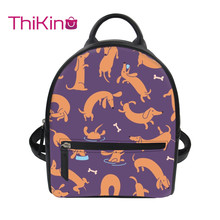 Thikin Women Dachshun Pattern Backpack for Teen Girls Lady Mochila Mini  Leather Schoolbag Student Preppy Style Bag Girl Satchel preppy women s satchel with owl pattern and buckles design