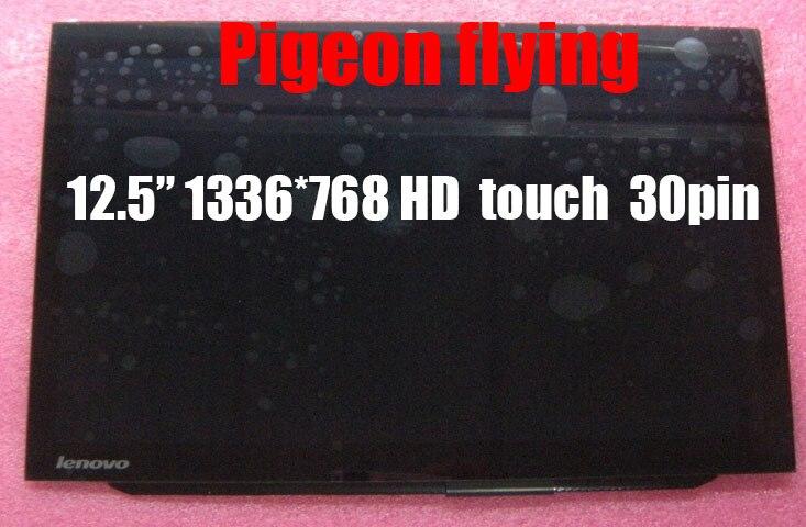 "New//Orig Lenovo X240 X250 X260 12.5/"" HD IPS Lcd screen 00HN856 M125NWR3 00NY414"