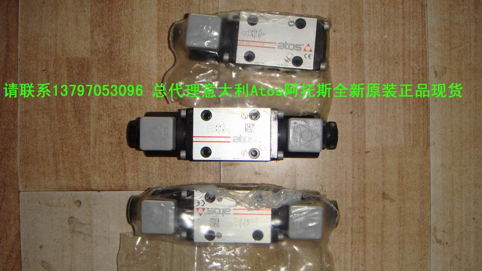 DHI-0631//2 23  12V DC   NEW ATOS  VALVE