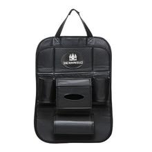 Car accessories JP Junction Produce VIP emblem carbon fiber style high quality car seat back bag storage for mercedes toyota bmw цена и фото