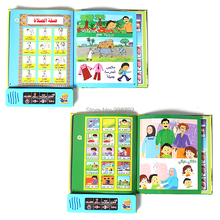 Arabic language touch reading book multifunction Electronic Learning Reading Machine muslim educational toys best gift for kids