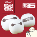 Super Corps BIG HERO 6 BAYMAX large white heart adorable dumpling pillow / cushion doll, birthday gift, Christmas gift