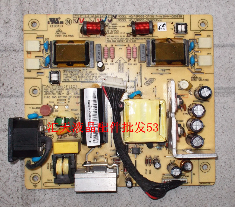 Free Shipping>Original  713N Power Board BN44-0082B pressure plate FSP035-2PI01-Original 100% Tested Working free shipping tpv 2036 power board 715g2892 2 3 pressure plate original 100% tested working