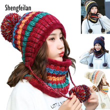2018 Winter warm Women's hat Women Hats Cap Scarf Winter Wool Hat Knitting for Men Caps Lady Beanie Knitted Hats free shopping 2016 fashion wool winter hats for women winter cap thickening thermal knitted hat female caps