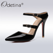 Odetina 2018 New Fashion Patent Leather Pumps Women Super High Heels Shoes Pointed Toe Pumps Slip On Ladies Mules Big Size 47