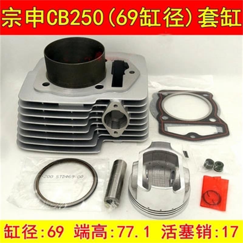 цена на 69MM 250cc ZONGSHEN T4 MX6 CQR250 CB250 Dirt Bike Motorcycle Cylinder Kits With Piston And 17MM Pin for KAYO - T4