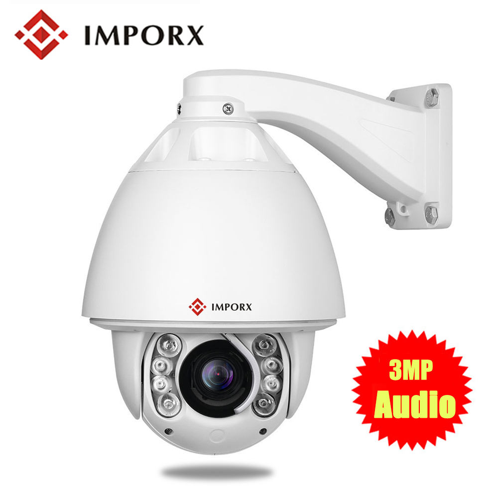 3MP Audio PTZ IP Camera 20X/30X optical zoom P2P onvif IR outdoor Built-in wiper Network high speed dome camera auto tracking auto tracking ptz full hd1080p ir ip camera with 8g sd card 20x zoom camera