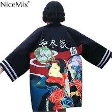 NiceMix 2019 HARAJUKU chinese style digit print summer kimono cardigan feminino outerwear sun protection shirts womens blouse