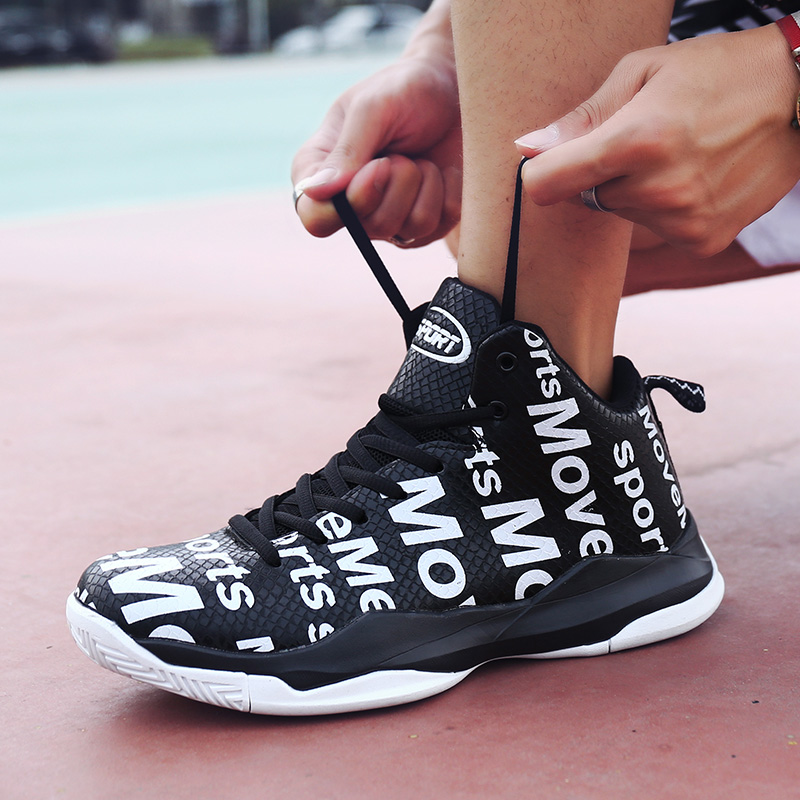 Men Adult Boy High Quality Sneakers Black and White Basketball Boots Indoor Basketball Shoes Zapatillas De Baloncesto Outdoor