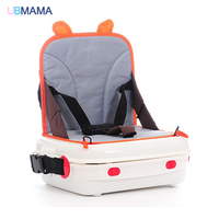 Baby Heightening chair Multifunction travel Mummy bag Baby trunk Storage Box kids Non slip safety seat baby chair folding chairs