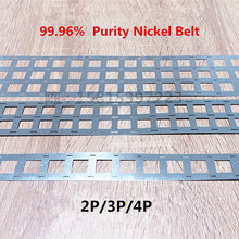 1 M spot welding machine Pure Nickel Strip 2P 3P 4P 99.96% Nickel Belt Lithium Nickel Strip Li-ion Battery For 18650 Spot Welder free shipping 0 1 5mm battery tabs nickel plate for 787a mcu spot welder battery welder