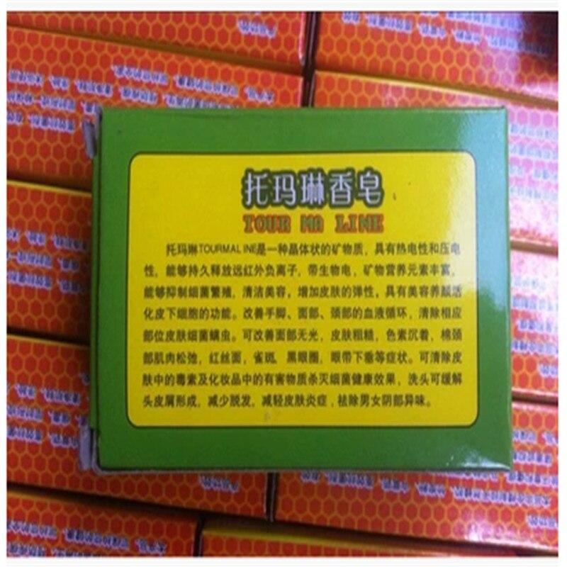 Wholesale Bamboo Charcoa Body Whitening Soap 60g/pcs 1pcs/box