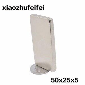Супер сильная лента, редкоземельный неодимовый блок, 50x25x5 мм N50 50*25*5 мм, 10 шт.