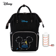 Disney Waterproof Mother Baby Bag Fashion Travel Maternity Backpack For Nappies Embroidery Diaper Bag USD Heating Drop Shipping(China)