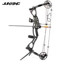 Ajustável 40-65 libras arco composto seta velocidade 300 pés/s para caça tiro com arco m127