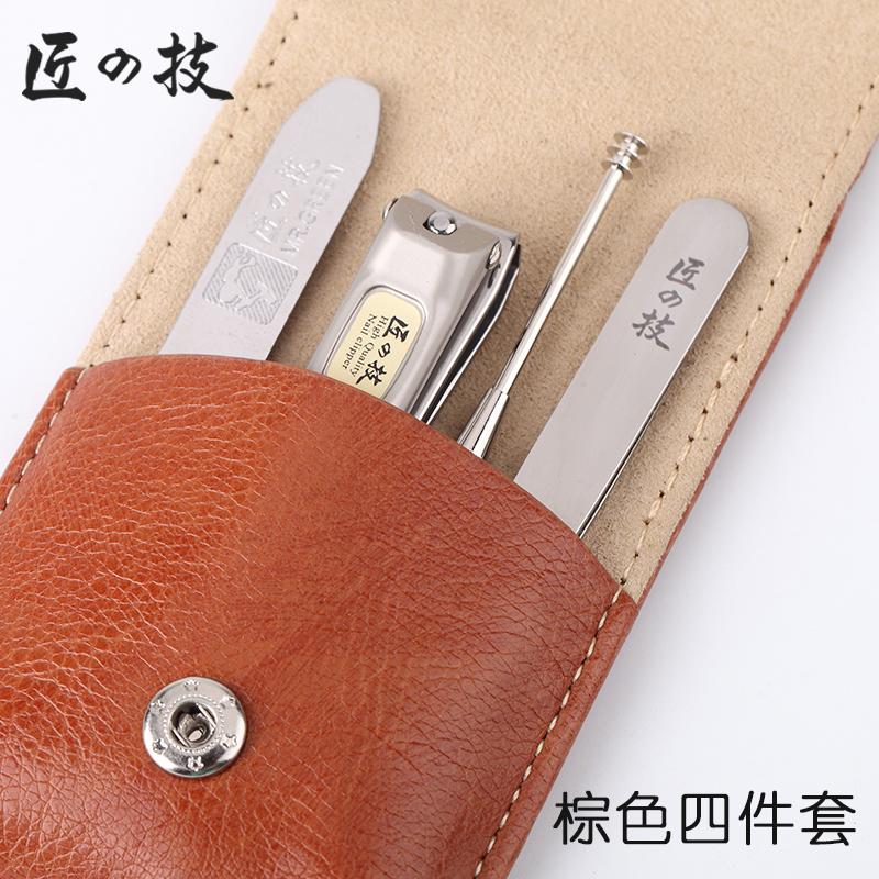 Stainless steel nail clipper set Medium finger nail clipper file ershao tweezer classic set купить