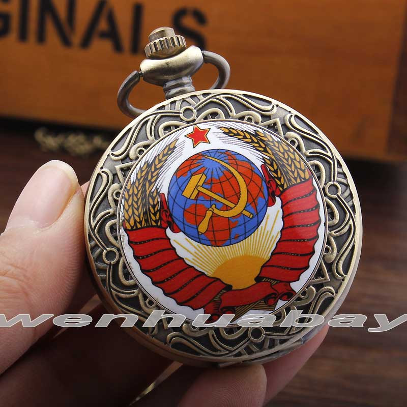 Vintage USSR Soviet Badges Sickle Hammer Pocket Watch Necklace Bronze Pendant Chain Clock CCCP Russia Emblem Communism Men Women 37
