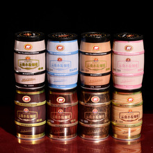 Консервы растворимый арабика юньнань кофе г