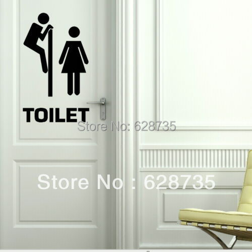 Bathroom Art Size: Large Size 55x32cm Funny Toilet Decal/Sticker Wall Mural