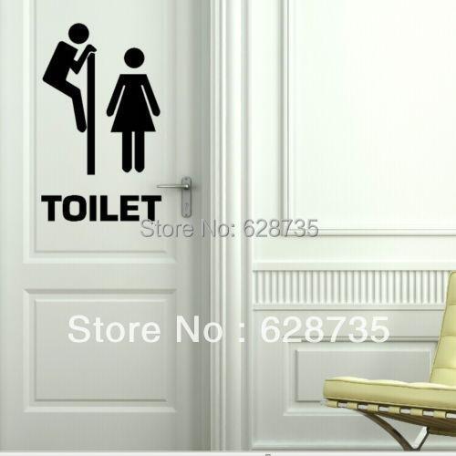 large size 55x32cm funny toilet wall mural art bathroom door creative funny joke