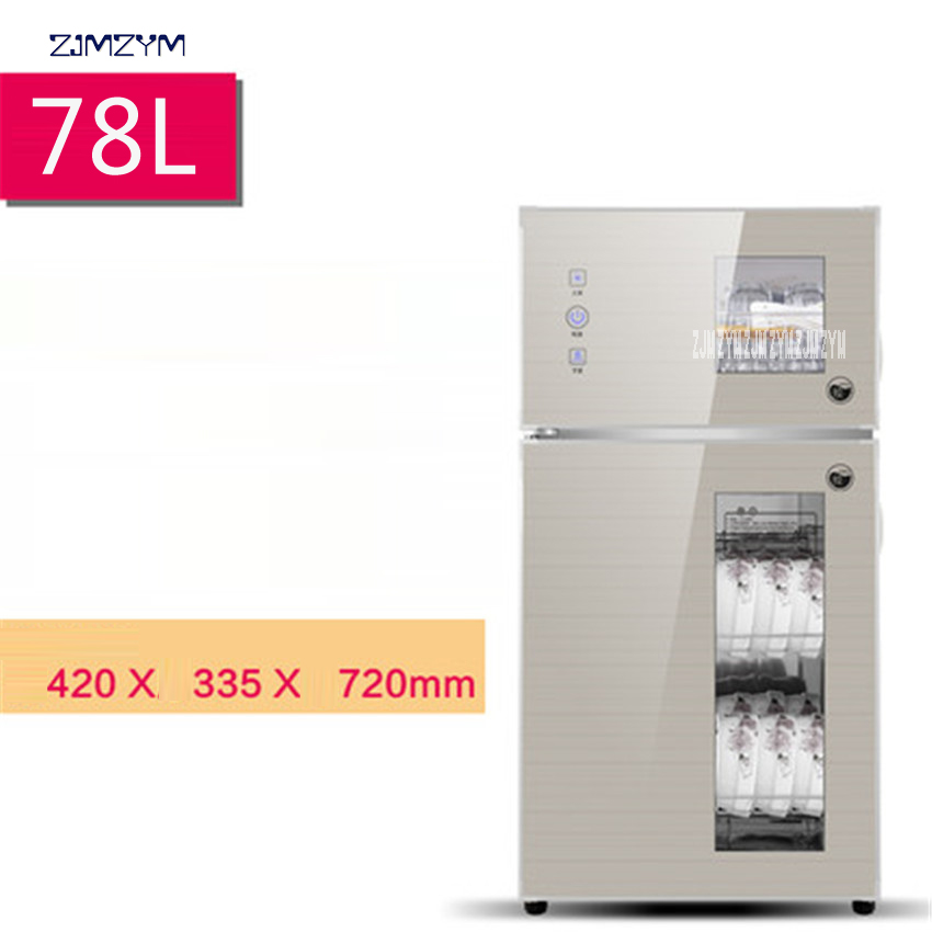 ZTP-K8 Disinfection Cabinet Vertical Disinfecting Cabinet Household Mini Disinfection Small Home Cleaning Appliance 78L 3 Layers