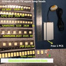 601 Uds. Para reparación, TV LCD LED, cuenta PTC placa calefactora, plataforma de soldadura, luz común LCD TV LED 2835 3528 3537 3228 3535 5630