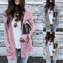 Осенне-зимний трикотажный кардиган с рукавом летучая мышь, Женский Гладкий вязаный свитер, дизайнерский кардиган с карманами, женский джемпер, пальто розового цвета