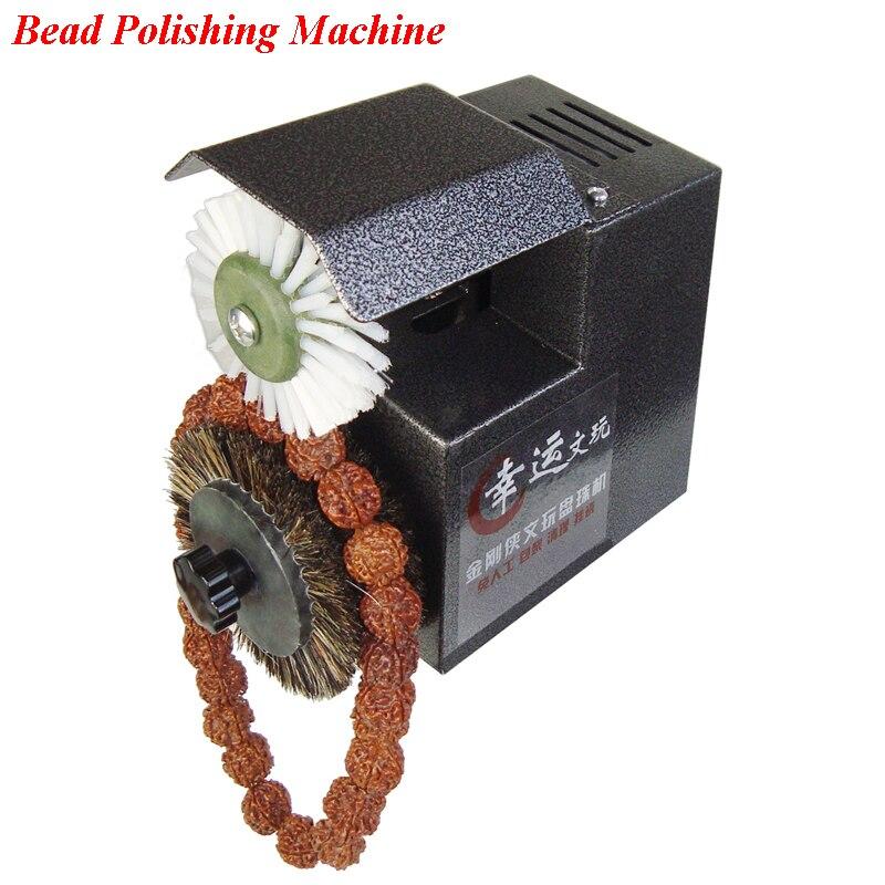 12В автоматическая машина для полировки бисера античные игрушки Ваджра Бодхи электрическая щетка