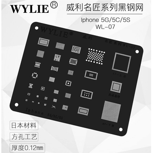 Image 5 - High quality Chip BGA Reballing Stencil Kits Set Solder template for iphone 5 5s 6 6plus 6s 6splus 7 7plus 8/8 plus x xs max XR