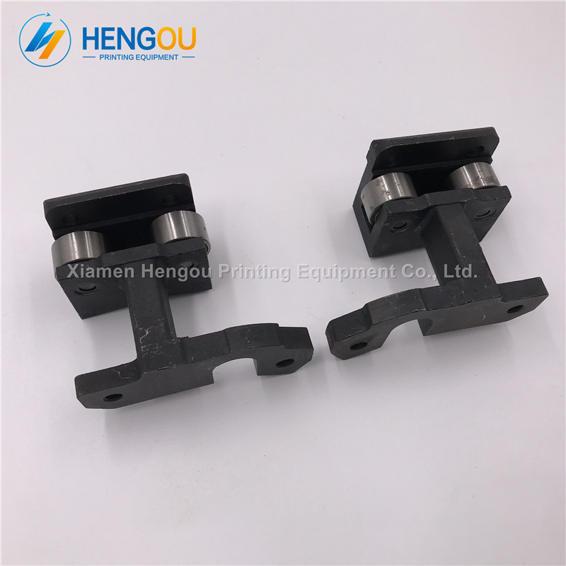 1 pair Durable Hengoucn Printing Machine Parts Connecting Piece G2.014.004 G2.014.0051 pair Durable Hengoucn Printing Machine Parts Connecting Piece G2.014.004 G2.014.005