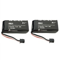 2PCS 7.6V 710mAh lithium battery for the spare parts battery of Hubsan H122D four axis drone