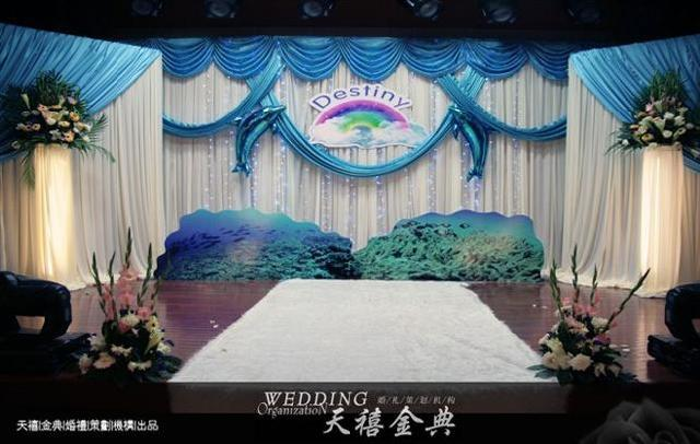 Ice Silk Elegant Royal Blue Wedding Backdrop 3m 6m Supplies Curtain Decorations