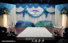 Ice Silk Elegant royal blue Wedding Backdrop 3m*6m Wedding Supplies Curtain wedding Decorations