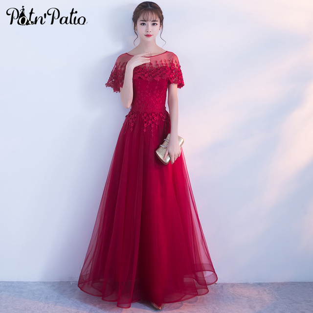 PotN\'Patio Burgundy Long Evening Gowns A line Floor Length Evening ...