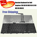 100% brand new Teclado Russo para Dell Inspiron 15R N5110 M501Z M511R M5110 N 5110 RU Preto laptop keyboard