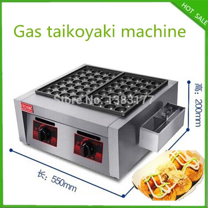 free shipping commercial 2 plate gas takoyaki machine 40mm takoyaki grill taikoyaki making machine
