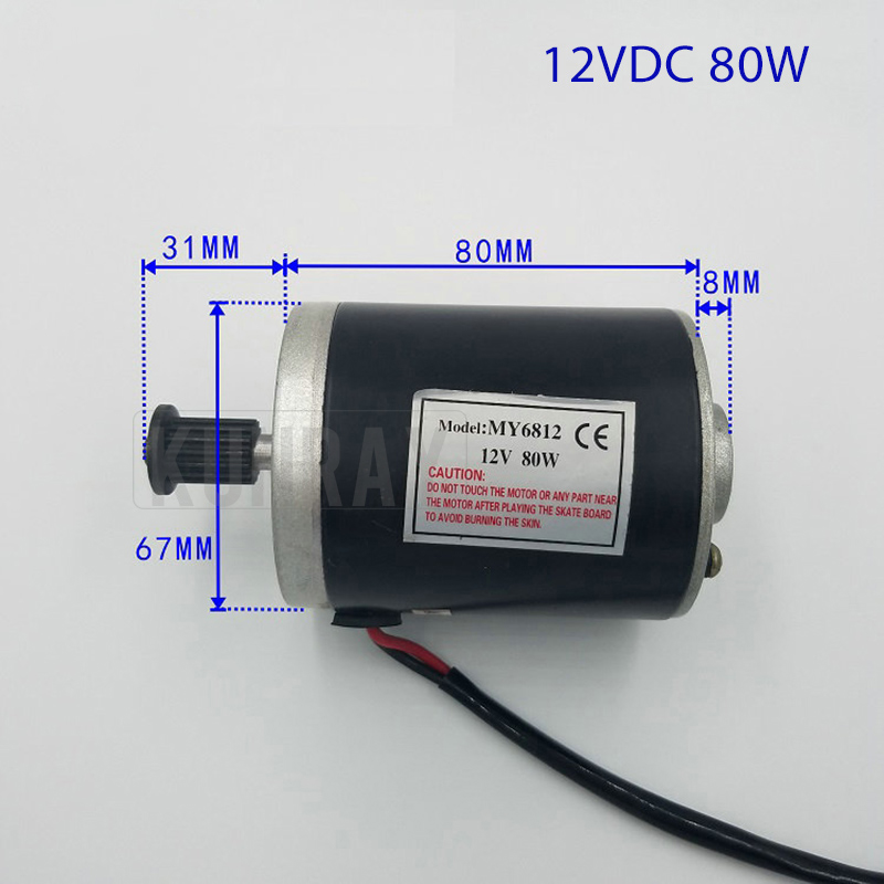 for Electric Scooter E-Bike Electric Vehicle Electric Bike 12V 120W High Speed Electric Motor Aluminum E-Bike Brushed Motor