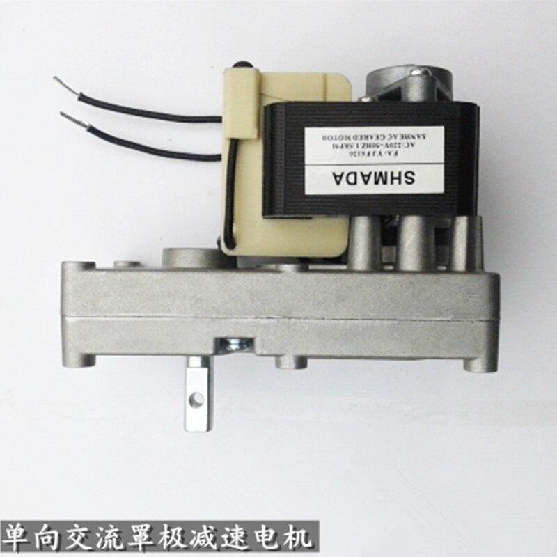 AC 3.2 Rotating Covers Motor / Granulator Fireplace / Boiler Feeding Motor / 220v Oven Motor yk60 oscillaing granulator machine