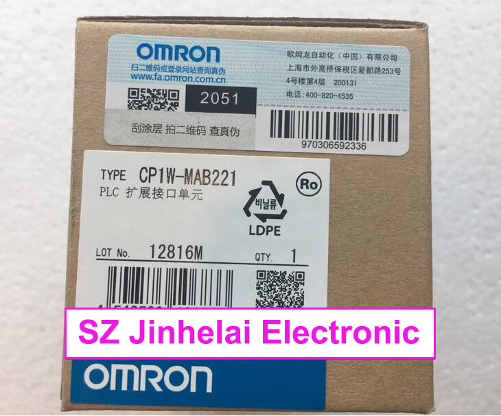 100% New and original CP1W-MAB221 OMRON PLC Extension interface unit цена
