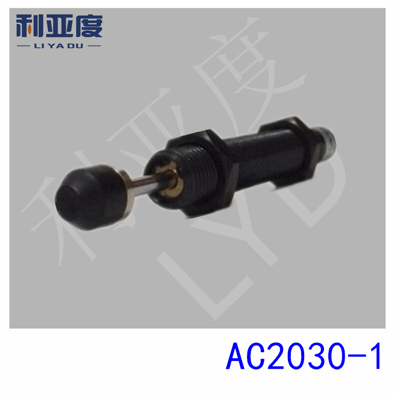 AC2030-1 Pneumatic hydraulic shock absorber / damper / damper AC2030 Specifications M20*1.5(High speed and low load) ac1005 3 pneumatic hydraulic shock absorber damper damper ac1005 specifications m10 1 0 low speed