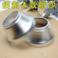 2 PIECES 3 INCH A MASK OF Aluminium PROJECTOR LENS SHROUD For Car Headlight Q5 Hella