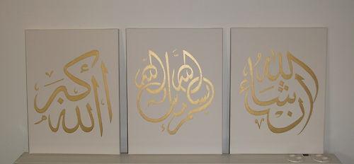 Free Islamic Wall Art
