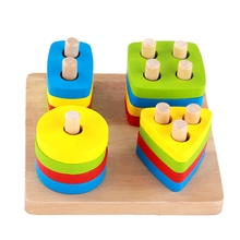 Baby Toys Wooden Blocks Shape Jointed Board Teaching Learning Education Building Chopping Block Match Toy For 0-3 Years