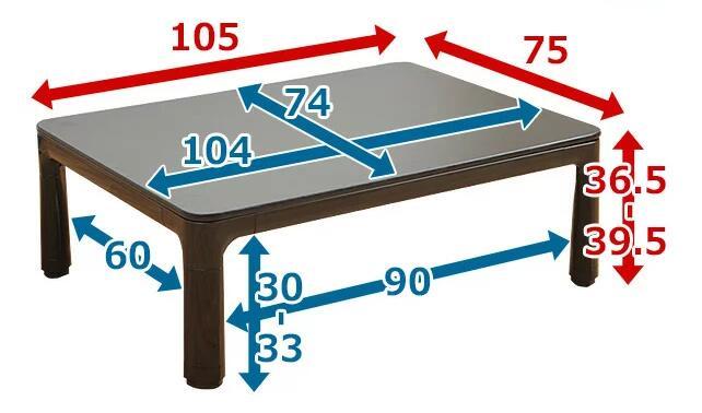 Kotatsu Table (4)
