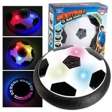 18 см Забавный светодиодный светильник мигающий шар воздушные футбольные игрушки мальчик домашний игровой диск скольжение Футбол Стресс мячи для игры в помещении малыш мальчик подарок