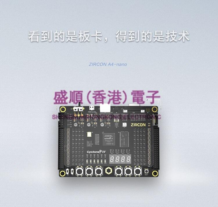 Carte de développement Altera FPGA EP4CE6 XC6SLX16