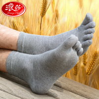 100% Cotton Autumn and winter Men's Toe Socks 6 piece